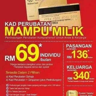 Medical Card (standalone)