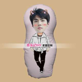 EXO SEHUN PILLOW