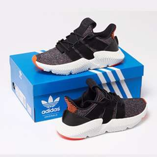 Adidas prophere core US 8 brand new