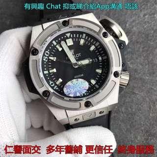 仁譽 恆寶 Hublot 4000m 大隻 48mm 鈦金屬殼 diver V6工廠 新版 面交 男錶