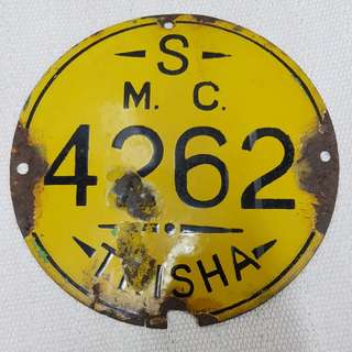 #0310 -Fast Deal  Trishaw enamel license plate - Trisha