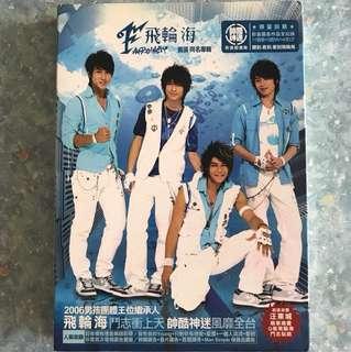 飛輪海Fahrenheit首張同名專輯 影音超值版CD+DVD連Q版飛輪海貼紙