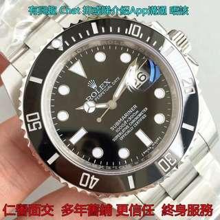 仁譽 Rolex Submariner 116610 LN 黑圈黑面 40mm N廠 V7新品 黑水鬼 面交