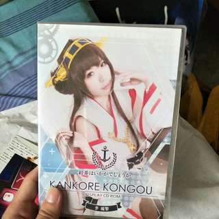 Kankore kongou cosplay cd rom
