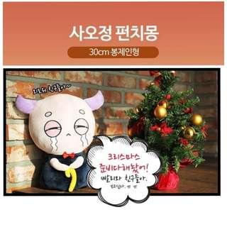 韓劇 花遊記 張光 沙悟淨娃娃 豬肉餅乾脆笛酥 韓國代購