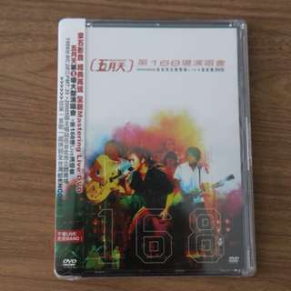 Mayday 168 Live Concert DVD
