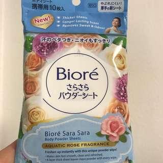 Biore Body Wipe