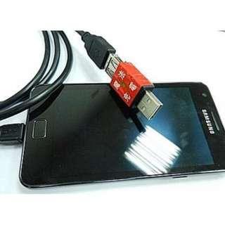 豐原專區→全新 USB 魔法高速AC充電 轉接頭→ 台中豐原