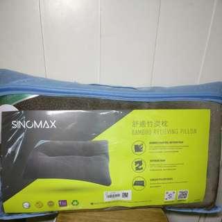Sinomax 舒適竹炭枕