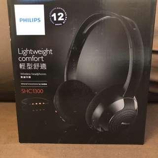 Philips shc1300 headset