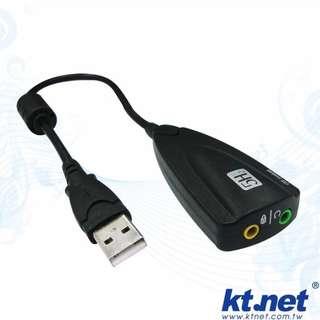 豐原專區→KT USB 7.1音效卡含線 (KTCAUPD572) USB 7.1聲道含線音效卡-黑色
