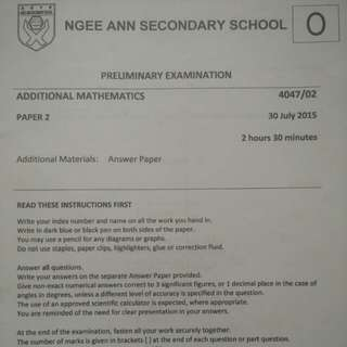 Amath Test Papers