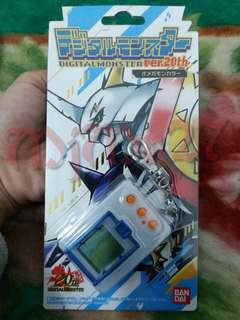 Digimon 20th Anniversary Vpet