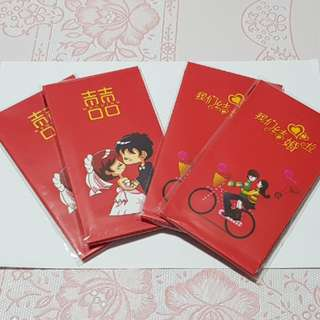 Wedding Red Packets (2 designs)