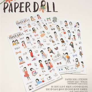 Paperdoll Sticker, 6 sheets