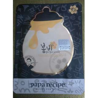 Reprice Original Papa Recipe Bombee Honey Mask (New)