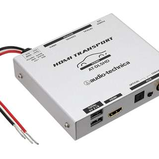 Audio Technica AT-DL5HD HDMI Transport for Car Audio Use