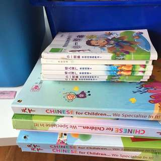 Chinese worksheets to give away