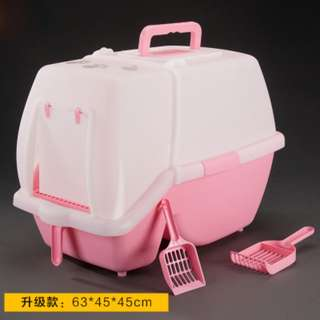{In Stock} Litter Box L88 for Cat / Kitten {In Stock} Litter Box L88 for Cat / Kitten