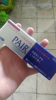 Pair acne ointment