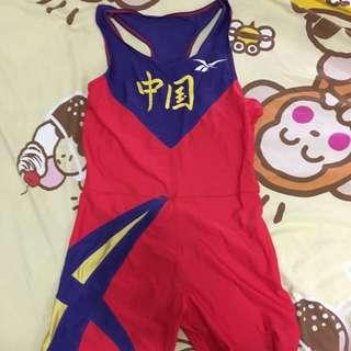 絕版Reebok中國國家隊代表連體衫