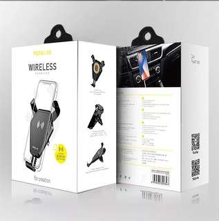 無線充電汽車支架