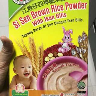 Opened Free Si Shen Brown Rice Powder w Ilan Billis