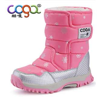 Winter boots (suitable for kids/ teenager)