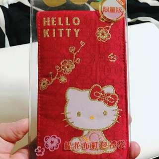 Kitty 布紅包袋