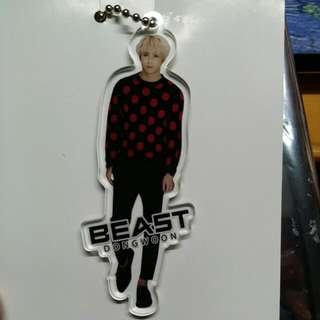 beast dongwoon official goods keyring