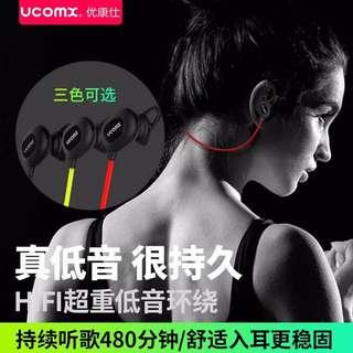 [訂購 / Purchase Service] UCOMX G01S 運動 藍牙 耳機 掛耳式 Bluetooth Earphone