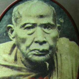 Phra Pidta Lp Kaew