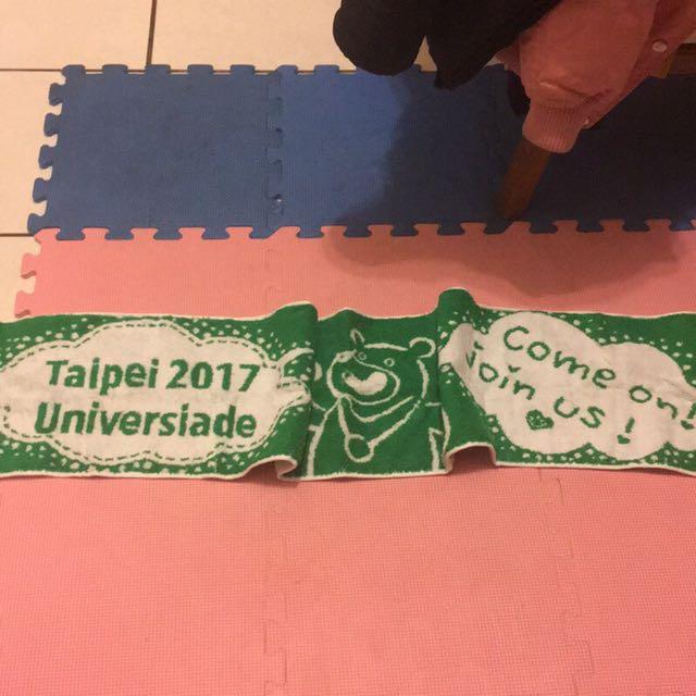 世大運運動毛巾