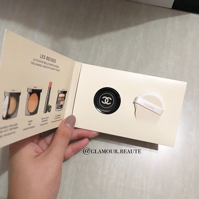 CHANEL HEALTHY GLOW FOUNDATION TRIAL SIZE
