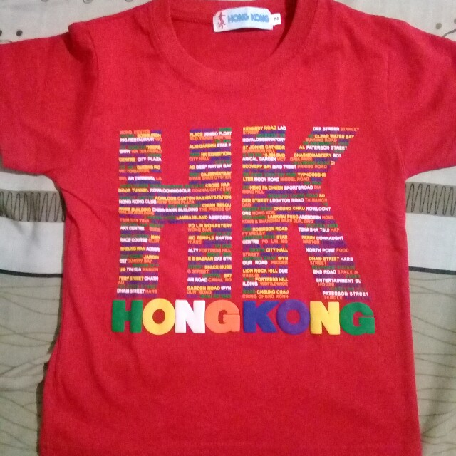 HK Red T-shirt