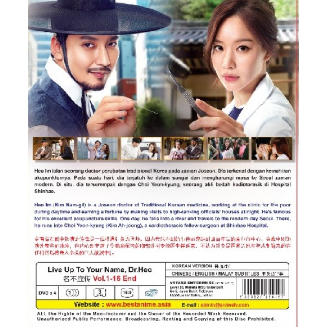 Korean Drama Live Up To Your Name, Dr.Heo 名不虚传 DVD, Music ...