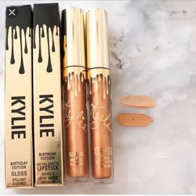 Kylie Cosmetics birthday edition gloss 100% authentic