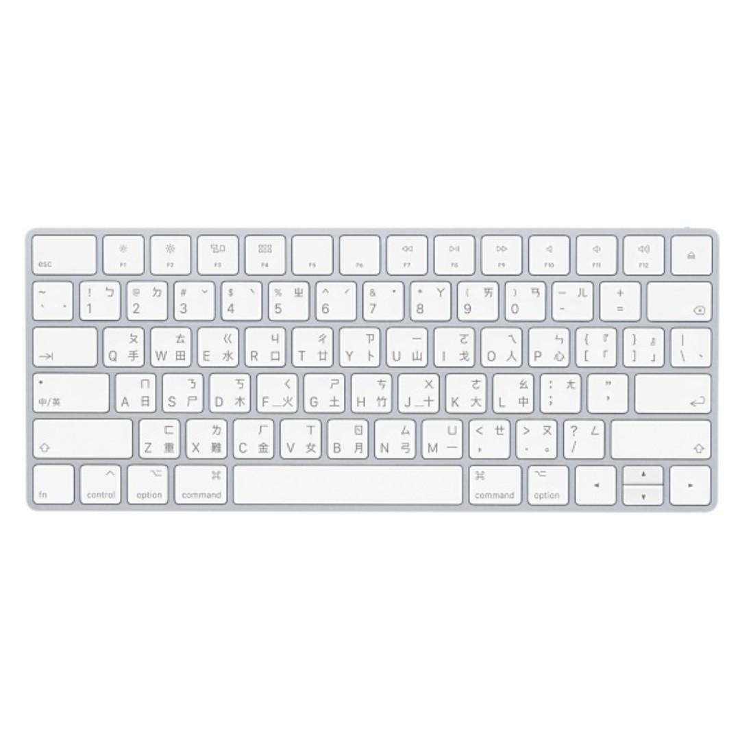 Magic Keyboard - 繁體中文 (倉頡及注音)
