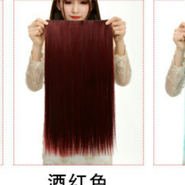 Wine Red Clip On Straight Hair Extension Brand New In Package Pm