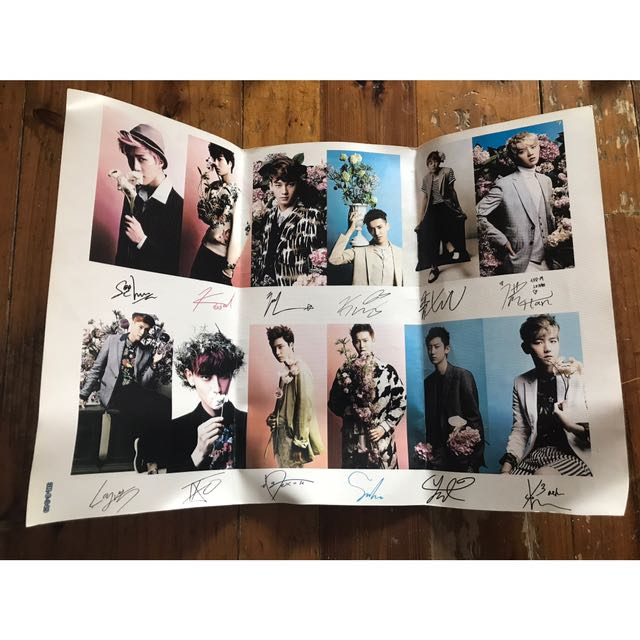 WTS EXO Growl Posters