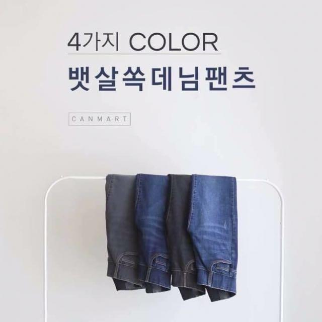 正韓內鬆緊帶超彈力收腹牛仔褲(灰XL)