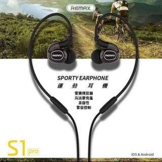 REMAX RM-S1 PRO 入耳式 運動耳機 Earphones Stereo Bass HD Microphone