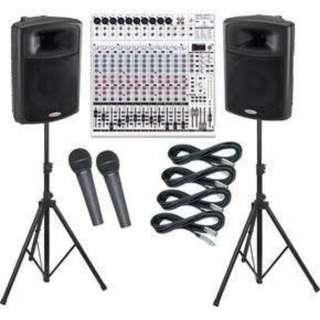 mobile sound system rental