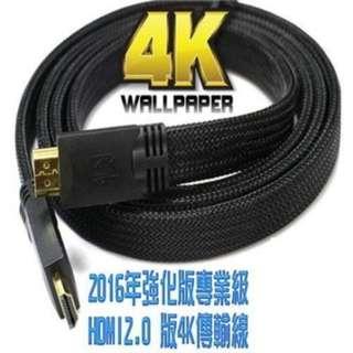 豐原專區→全新款 4K高階扁形HDMI公-HDMI公訊號線畫質清晰 支援2.0版 1米1M 台中豐原