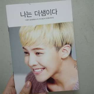 G-Dragon The Saem photo book