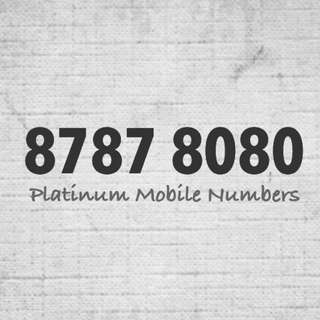 Golden Numbers | Mobile Numbers