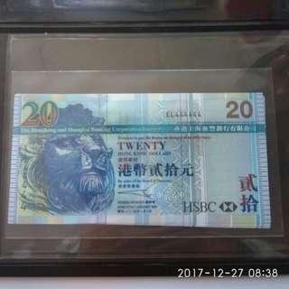 匯豐2005年$20★全4號 #EL444444
