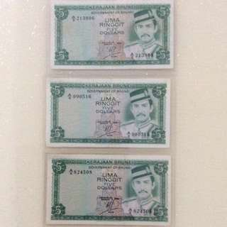 Brunei $5 note