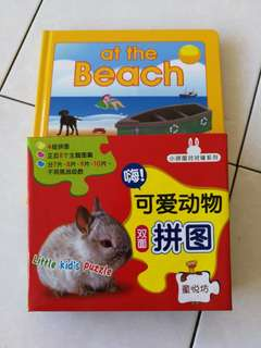 Puzzle and books for young children