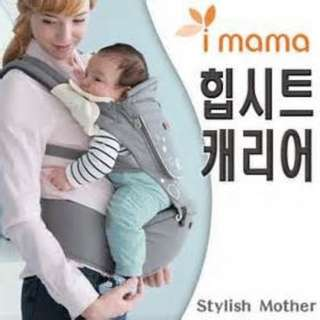 Imama hipseat Baby Carrier